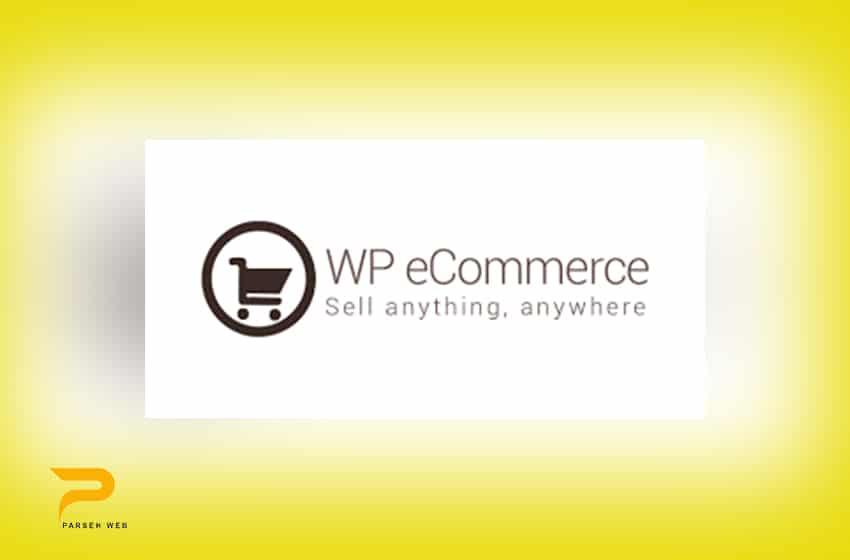 افزونه فروشگاهساز وردپرس WP eCommerce