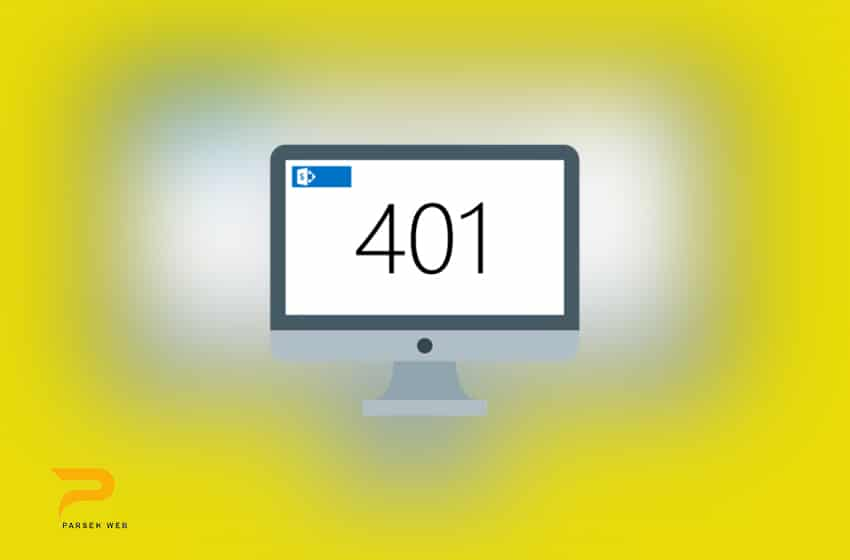 ارور 401 (Unauthorized)
