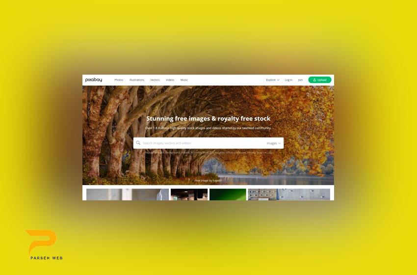 Pixabay - دانلود تصاویر رایگان و حرفه ای
