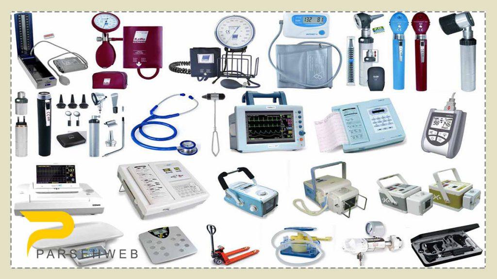 طراحی سایت تجهیزات پزشکی در رشت 2