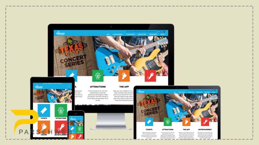 طراحی سایت شرکتی در رشت 3