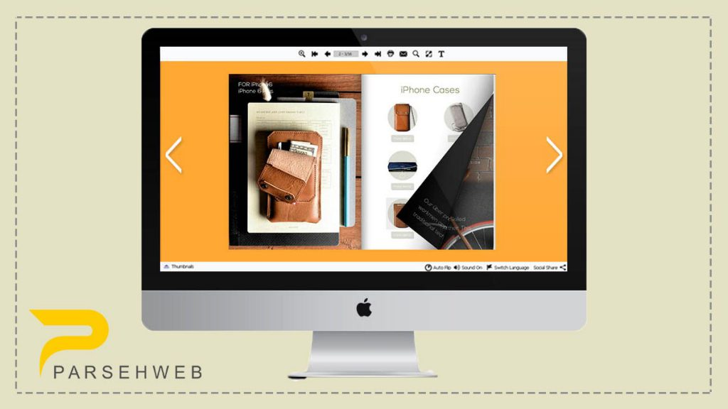 طراحی سایت شرکتی در رشت 4